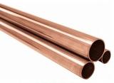 1 Kupferrohr, nahtlos gezogen, Ø 4,0 mm, hart