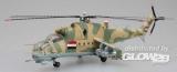 Mi-24 No. 119, Iraqi Air Force 1984 in 1:72