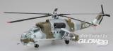Mi-24 Czech Republic Air Force No.0709 in 1:72