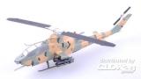 AH-1s JSDF in 1:72