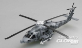 HH-60H, NH-614 of HS-6 Indians (late) in 1:72