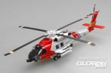 HH-60J, Jayhawk of USA, Coast guard in 1:72