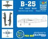 B-25 in 1:200