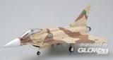 EF-2000A RSAF in 1:72
