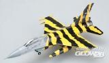 F-16A MLU BAF TIGER MEET in 1:72