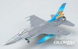 F-16A  J-004 NTAF TIGER MEET in 1:72