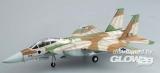 F-15I IDF/AF No.209 in 1:72