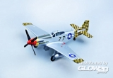 P-51K LT.COL Older 23rd FG in 1:48