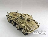 Sd.Kfz. 234/3 - 3.Pz.Div. Hungary 1945 in 1:72